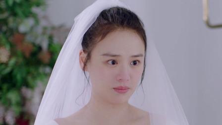 米佧穿上婚纱简直美爆,邢克垒都要看傻了