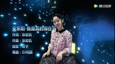 经典伤感歌曲DJ01