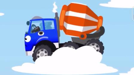 宝宝工程车 云朵上的水泥搅拌车
