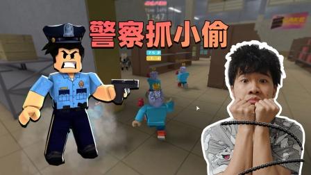 Roblox警察捉小偷:爆笑间谍大作战!地图上全都是小飞象?