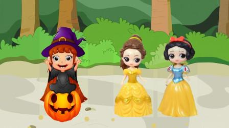 白雪和贝儿被巫婆关进了瓶子里,小初代能救出白雪贝尔吗?