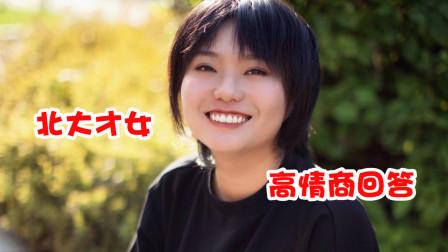 《欢乐喜剧人》才女李雪琴高情商回答,郭德纲老师被逗得哈哈大笑