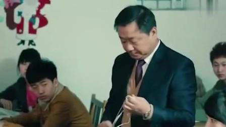 范伟去当语文老师,结果被女学生扇了耳光!