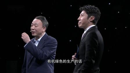 中国工程院院士:赵春江 开讲啦 20210403 高清