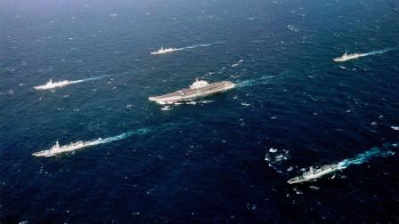官方证实!辽宁舰航母在台湾周边海域训练,万吨大驱首次现身编队