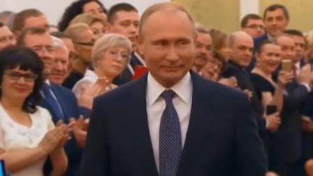 普京签署关于总统任期法案!俄媒:可连任至2036年 或将84岁退休