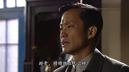 巾帼枭雄之义海豪情:醒哥和日本少佐碰面而过,两人都同一时间掏出枪,最后让人意想不到!