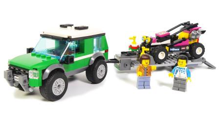 积木玩具拼搭乐高城赛车运输车