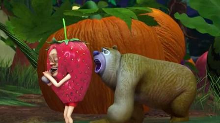 """光头强化身草莓怪,在熊二面前上演""""果装""""诱惑【热剧快看】"""