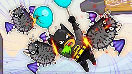 泡泡升空记 蝙蝠侠首次和坏人合作一起飞上太空 成哔哔解说