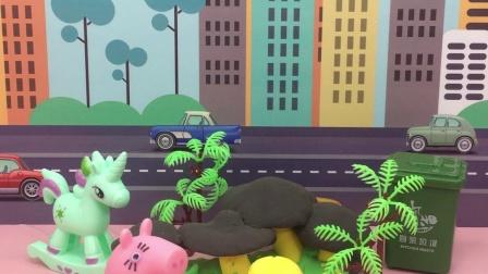 乔治开走小砾的车,小砾找猪妈妈告状