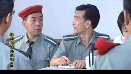 吃了文化的亏,杨光在表彰大会上发言太惊奇,领导听不下去