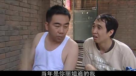 条子喜欢上一个女孩,让杨光出主意,怎么把女孩骗到手