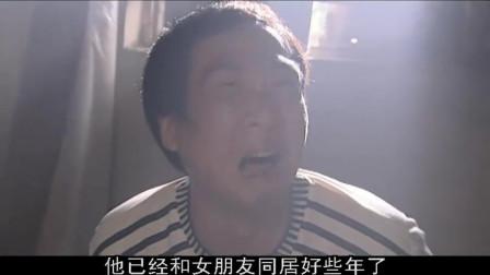 条子杨光被绑架,条子哭着求饶:我还没结婚呢