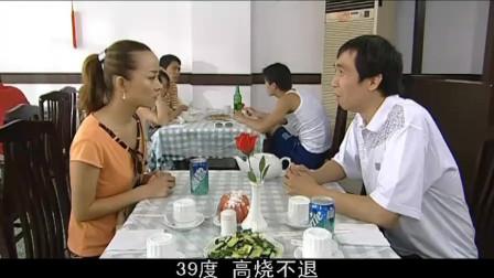 条子用苦肉计追女孩,杨光配合他演智障哥哥,笑出内伤了