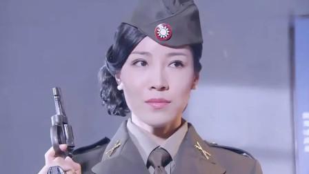 国军追杀队长,哪料队长穿上国军军装,大摇大摆走出包围圈