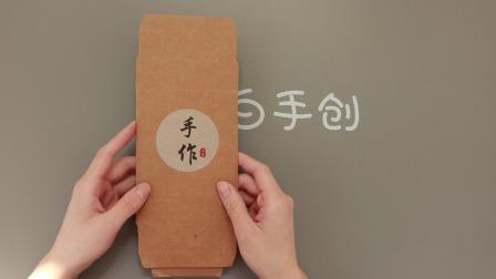 手作礼盒折叠教程