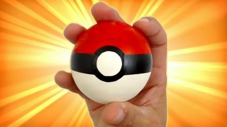 教你DIY弹力十足的精灵球!