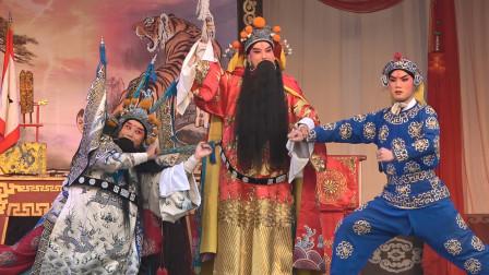 秦腔传统剧目《拆书》,演员精彩给力的舞台表演,真是百看不厌