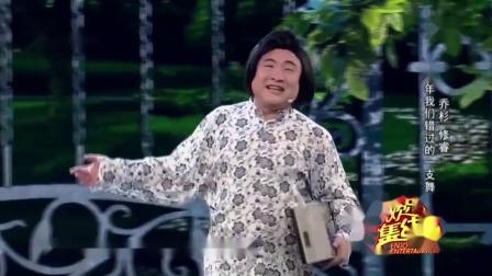 欢乐喜剧人:乔杉男扮女装被别人认出来了,直接咔嚓把他打晕