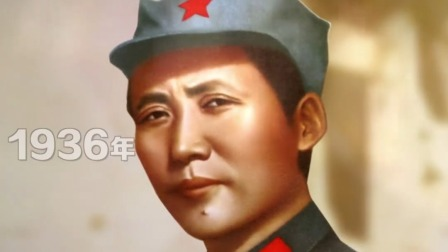 毛泽东穿着的这身军装是中国工农红军第一套正规军装