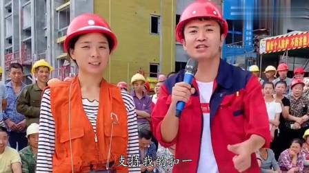 农民工夫妻改编歌曲《生活好无奈》献给出门在外的工友们,加油