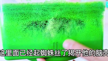 牙膏还能拯救化泥?直接加到千丝棉花泥里,没想到超惊艳!无硼砂
