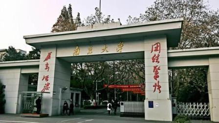 """""""南大碎尸案""""受害者家属撤诉:仍希望与南京大学沟通"""