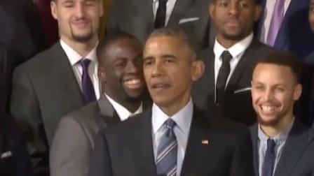 奥巴马模仿库里赢球后的庆祝动作!这搞笑的一幕逗笑全场!