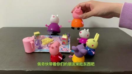 小猪佩奇:佩奇和苏西两家聚在一起吃大餐