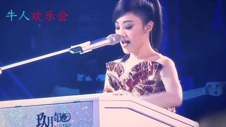 玖月奇迹王小玮,双排键弹奏《你好,李焕英》经典配乐,让人惊叹!