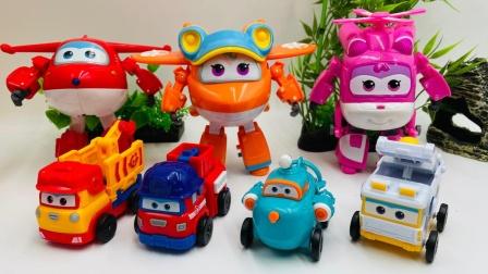 超级飞侠玩具大集合,大号变形机器人,迷你工程车玩具!