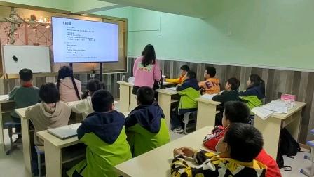 四年级4.6日英语日常交际用语