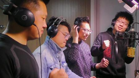 给关于新疆棉花事件,写一首歌曲《养不熟的狗》,记录录音过程!