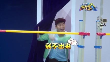 奔跑吧兄弟:邓超背叛李晨给他投票,陈赫被队友蒋欣抛弃了