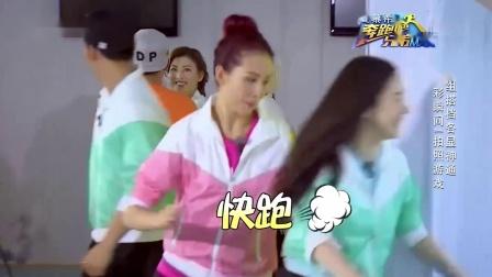 奔跑吧兄弟:陈赫终于赢了一次队友却很高冷,原来蒋欣只想要祖蓝