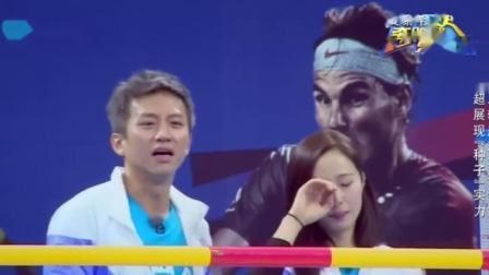 奔跑吧兄弟:陈赫和蒋欣好不容易游戏过一关,结果陈赫犯规了