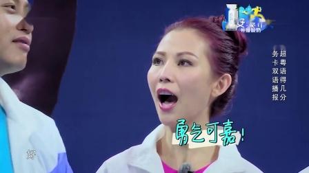 奔跑吧兄弟:陈赫嫌弃蒋欣太重气场太足,包贝尔说她像赵四