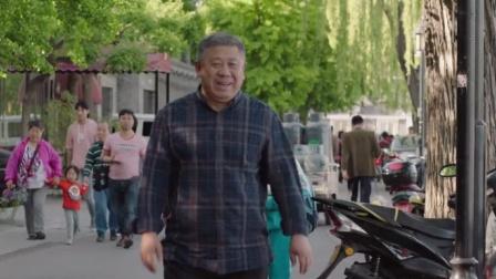美好生活:老头去问游览价格,本地人比外国人价格还高,扭头就走