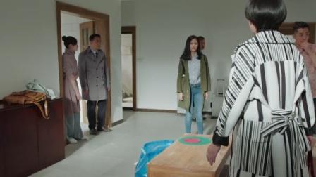 美好生活:富婆找到新男友,以为女儿会理解,不料女儿直接怒了