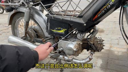 这才是造成摩托车冷车难启动的几个真正原因?看完后真的涨知识了