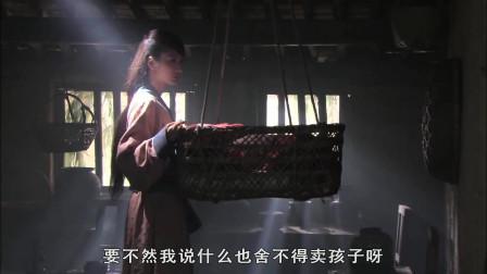 《母仪天下》赵合德用民间婴儿冒充皇子,准备带进宫去