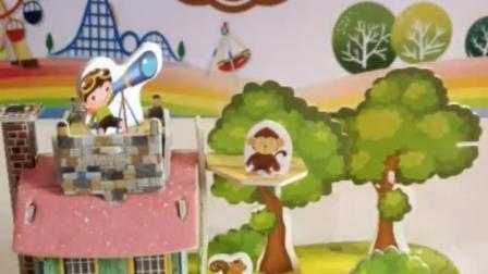 萌娃玩具:哇好多小动物在开会