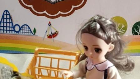 萌娃玩具:超市买东西了