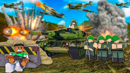 ROBLOX战地模拟器:占领旗帜抢夺敌军基地!面面解说