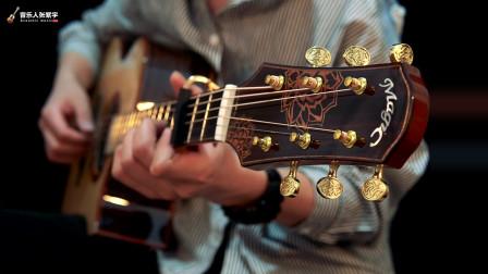 唯美吉他纯音乐《雨中华尔兹》戴上耳机能循环听