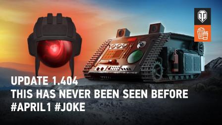 游戏宣传片:坦克世界-年度(1.404)版本开发者说(3290)