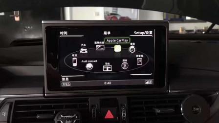 奥迪A4L的Carplay连接不上只能充电是怎么回事?