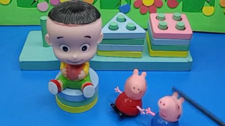 小猪佩奇玩板凳,不料发现乔治的不见了,乔治和佩奇一起找