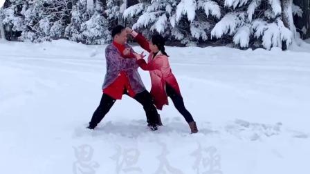 雪舞太极-陈思坦.林旭演练